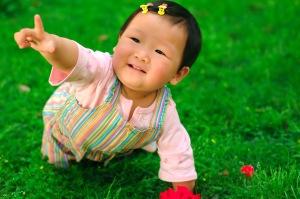 $ chinese baby